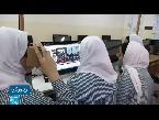 شاهد أربع فتيات فلسطينيات يبتكرن تطبيقًا للهواتف الذكية لمكافحة الحرائق