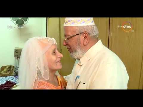 لايف ستايلشاهد  أول حالة زواج بين اثنين من دار المسنين في المنوفية