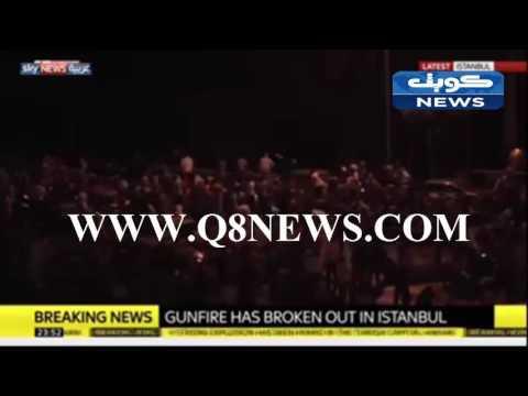 بالفيديو اطلاق نار كثيف على المتظاهرين في اسطنبول