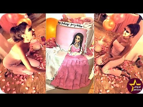 لايف ستايلشاهدأجمل مفاجأة لمريم حسين بمناسبة عيد ميلادها