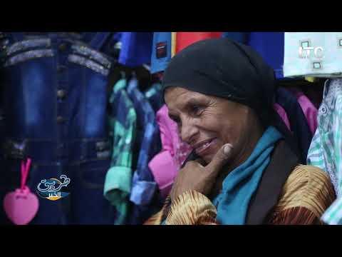 لايف ستايلبالفيديو  برنامج مصري يغير حياة سيدة تأكل من القمامة