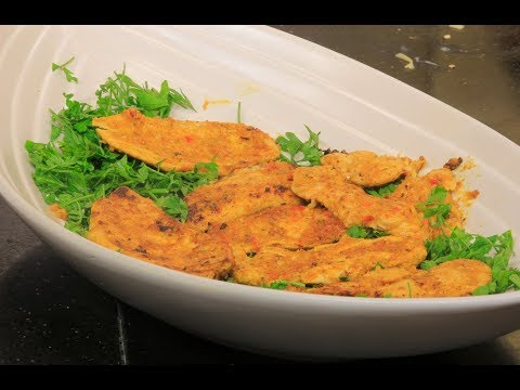 لايف ستايلطريقة إعداد ومقادير دجاج مشوي علي الطريقة الهندية