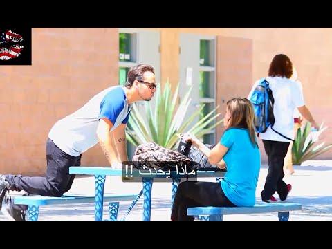 لايف ستايلشاهد شاب أميركي ينفّذ تجربة اجتماعية لتقبيل الفتيات