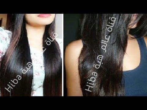 أفضل وأسرع وصفة لتنعيم الشعر المكثف