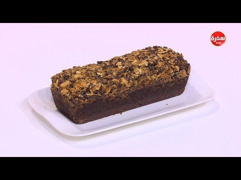 طريقة إعداد كعك الشوكولاتة والكوسة بطبقة الشتروسل