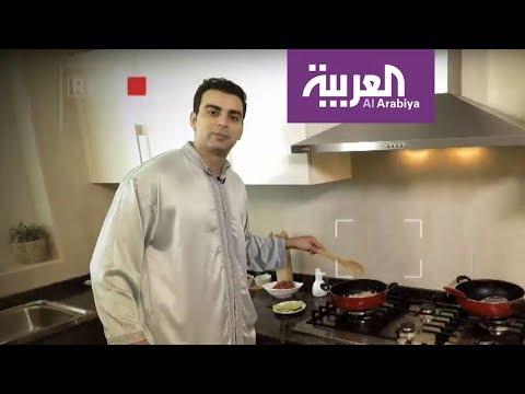 صهيب شراير يتفنن في وجبة البوراك الجزائرية