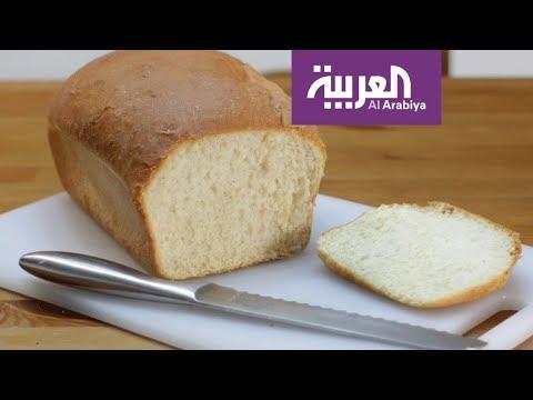 شاهد احذر من الخبز الأبيض يتسبب في هذه الأضرار