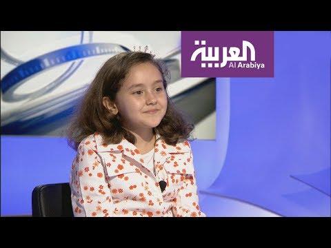 شاهد الطفلة المغربية الحاصلة على لقب مسابقة تحدي القراءة العربي