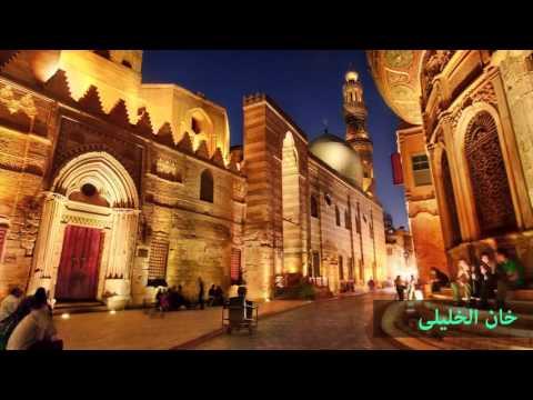 شاهد تعرف على أشهر 10 معالم سياحية في القاهرة
