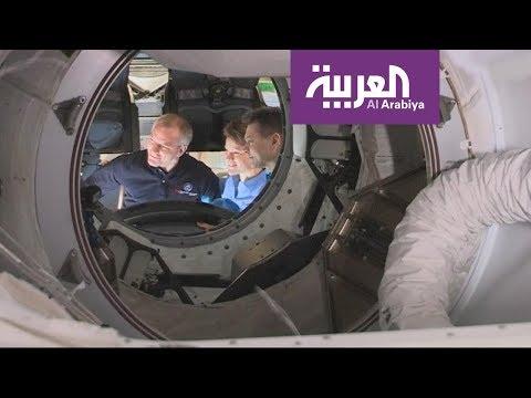 شاهد ناسا تطلق أول مسيرة فضائية نسائية للفضاء