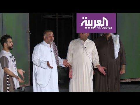 عرض العظماء السبعة في الرياض على مسرح جامعة الأميرة نورة بنت عبدالرحمن