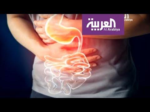 شاهد أسباب وأعراض وأحدث الطرق لعلاج قرحة المعدة