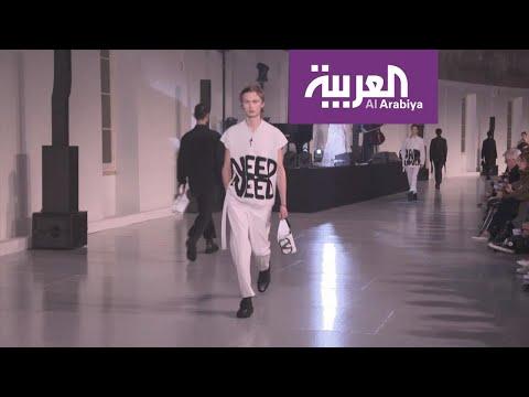 شاهد عرض أزياء فالنتينو الرجالي لخريف وشتاء 2020  2021