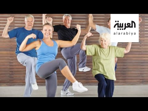 شاهد تمارين ضرورية للياقة كبار السن