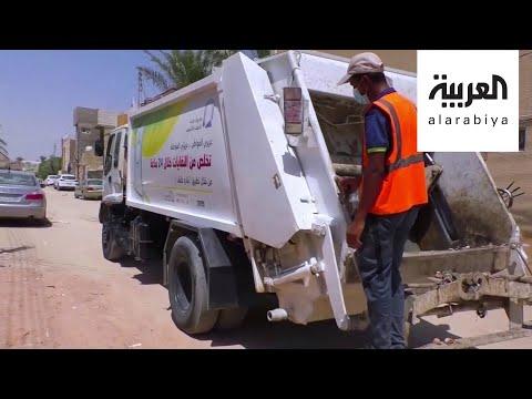 شاهد كورونا خطر كبير على عمال النظافة بالعراق