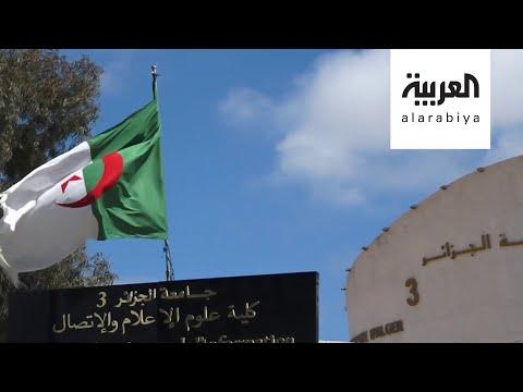 شاهد الجزائر تستعد لفرض بروتوكول صحي صارم مع بدء العام الدراسي