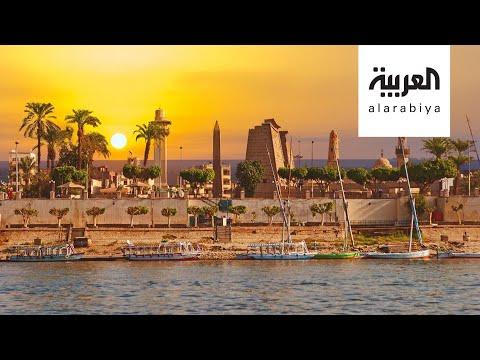 شاهد مصر تسمح بعودة السياحة الثقافية إلى جميع أنحاء البلاد