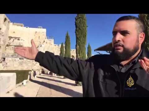 لايف ستايلشاهد القصور الأموية في مدينة القدس