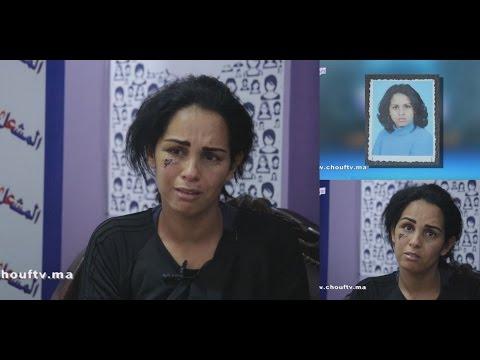 شاهد: فتاة تروي قصتها المأساوية وخيانة زوجها لها