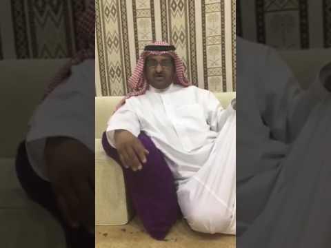 بالفيديو : سعودي يطلب الزواج من ابنة دونالد ترامب