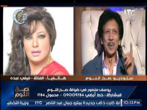 شاهد: يوسف منصور يكشف مفاجأة زواجه بـ
