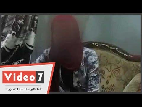 بالفيديو : ضحية الاغتصاب في الدقهلية توضح تفاصيل مأساتها