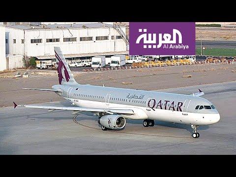 فنادق قطر خالية..ومطارها يعاني قلة المسافرين