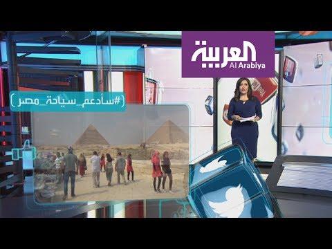 حملة خليجية لدعم سياحة مصر