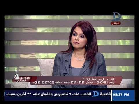 شاهد: سعاد صالح تبدي رأيها في التعديلات الجديدة في تونس