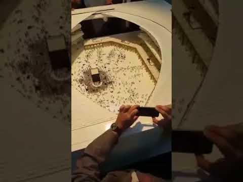 شاهد: شاهد «السقف المعلق» لحماية رواد الحرم المكي من الشمس والأمطار