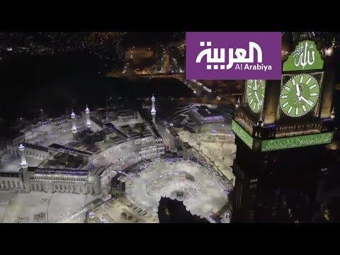زيارة مكة المكرمة بالواقع الافتراضي