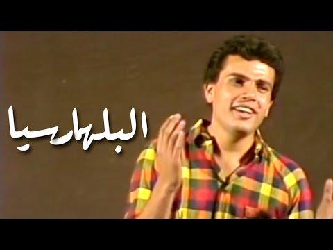 شاهد: عمرو دياب في أغنية عن البلهارسيا
