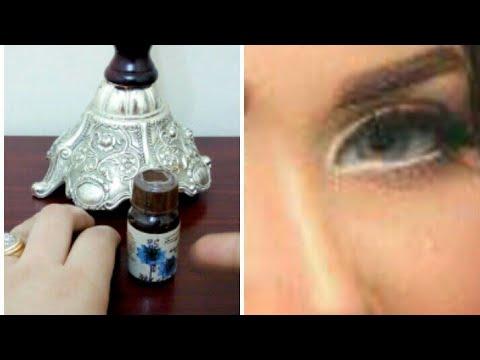 الحل النهائي للهالات السوداء حول العين
