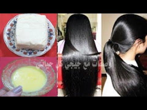 وصفة رائعة لتطويل الشعر وتنعيمه خلال أيام