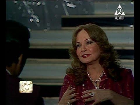 شاهد لقاء نادر مع شادية عن يا حبيبتي يا مصر