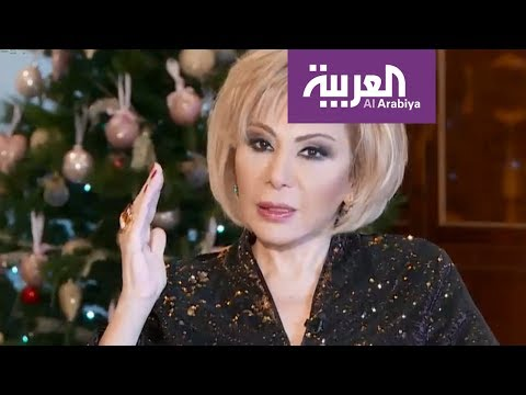 شاهد: توقعات ماغي فرح 2018