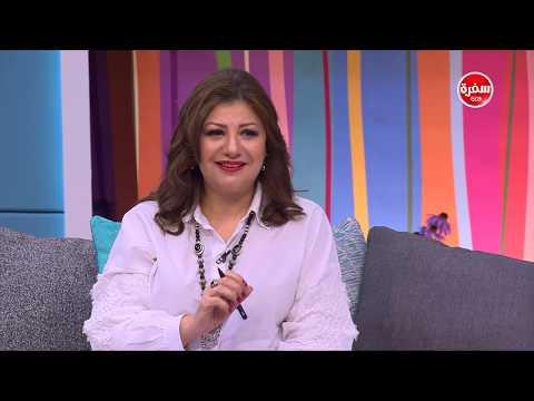بالفيديو: الهدية المناسبة لبرج السرطان