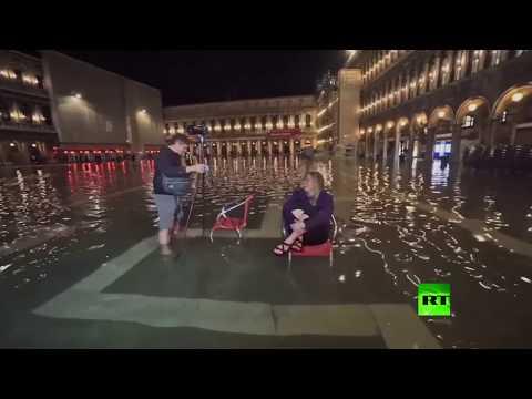 شاهد:الفيضانات غير قادرة على تعطيل السياحة في البندقية