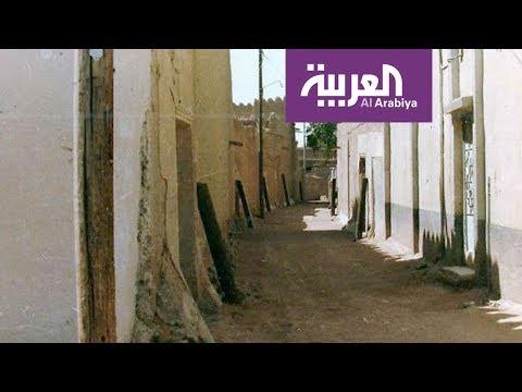 شاهد: أشهر الأحياء في السعودية