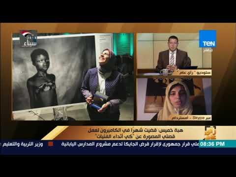 شاهد: فنانة تحكي قصة رحلتها لتصوير
