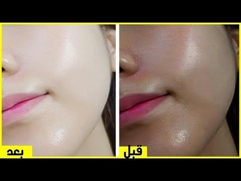 شاهد: وصفة تساعدك في تبييض الوجه خلال ربع ساعة