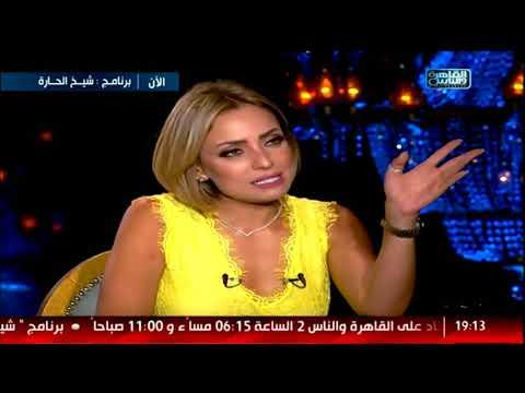 شاهد: ريم البارودي ترد على الفنانة سما المصري