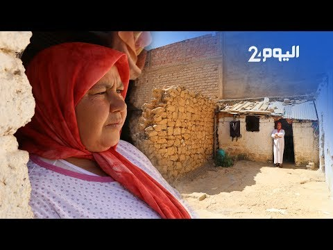 شاهد إفراغ بيت آيل للسقوط يهدد أرملة وأبناءها اليتامى بالتشرّد