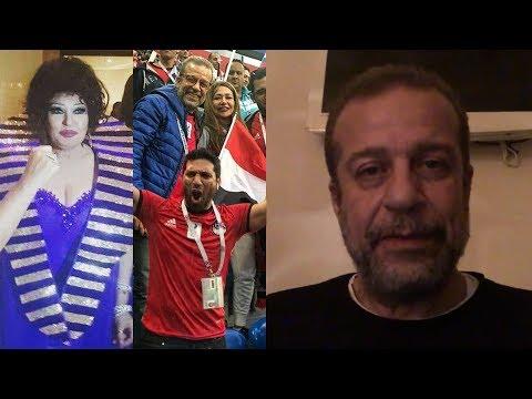 الرد الأول لشريف منير بعد اتهامه و بعثة الفنانين بسرقة مال الشعب المصري