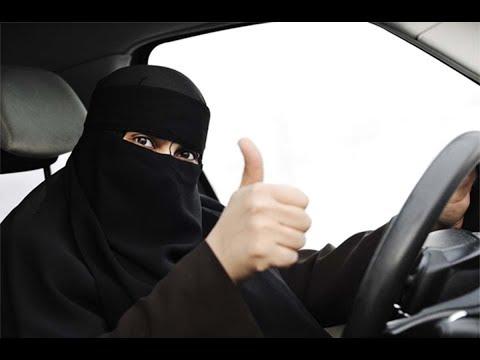 المرور يُحذّر النساء السعوديات في المملكة
