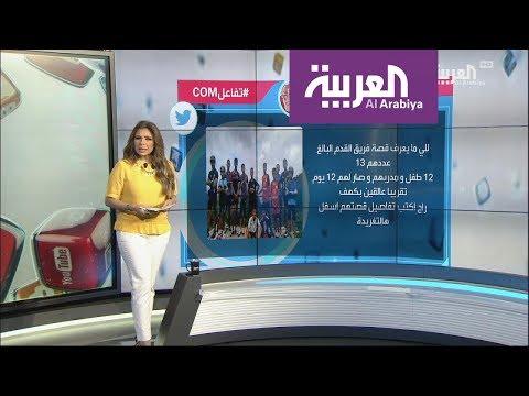 شاهد شابة عربية تنافس وسائل الإعلام في تغطية إنقاذ فتية