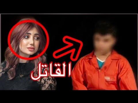 شاهد توقيف قاتل عارضة الأزياء تارا فارس