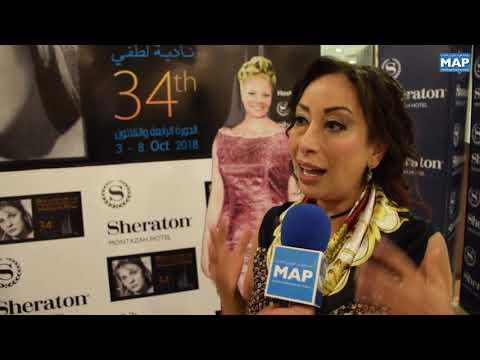 شاهد: تقييم الناقدة السينمائية ناهد صلاح للمشاركة المغربية في مهرجان الإسكندرية