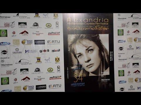 شاهد: تتويج سينمائي مغربي في مهرجان الإسكندرية لسينما بلدان البحر الأبيض المتوسط