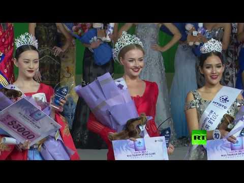 شاهد: روسية تفوز بلقب ملكة جمال السياحة العالمية لعام 2018